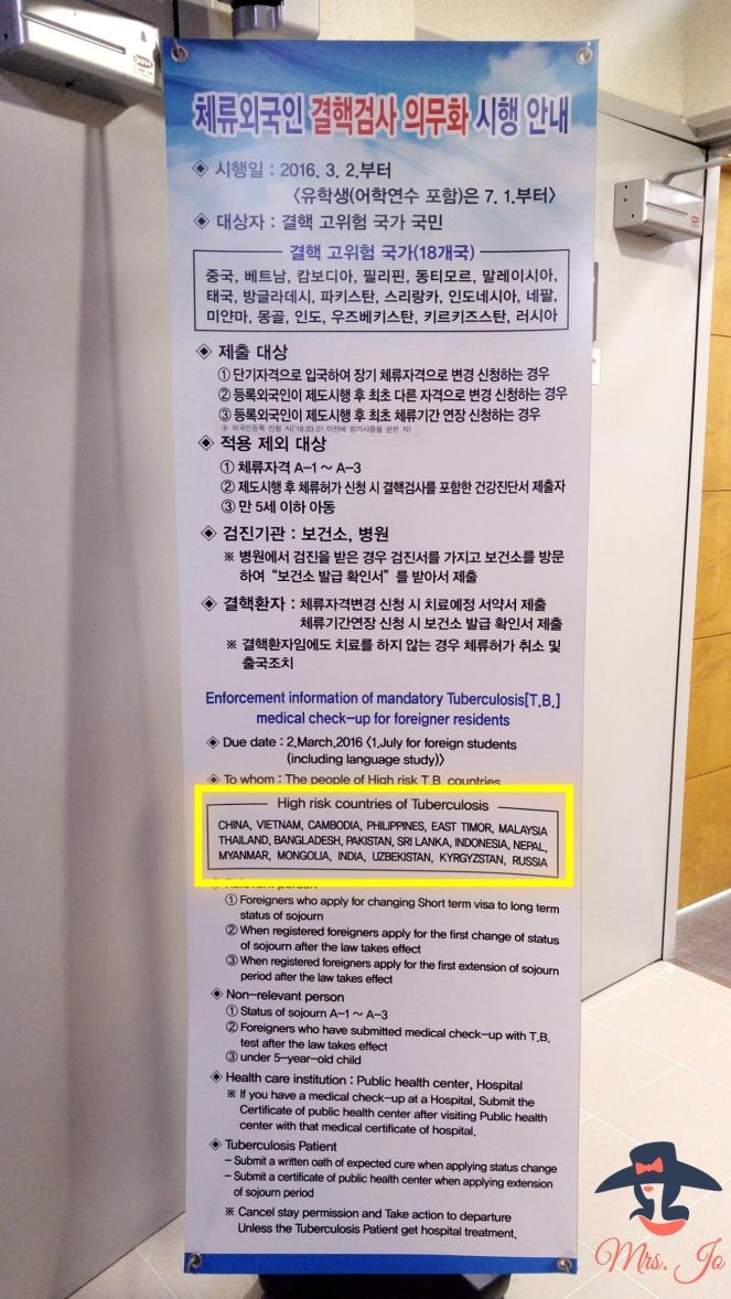 Korean F6 Visa Extension Process Requirements Pinay Seoulmate