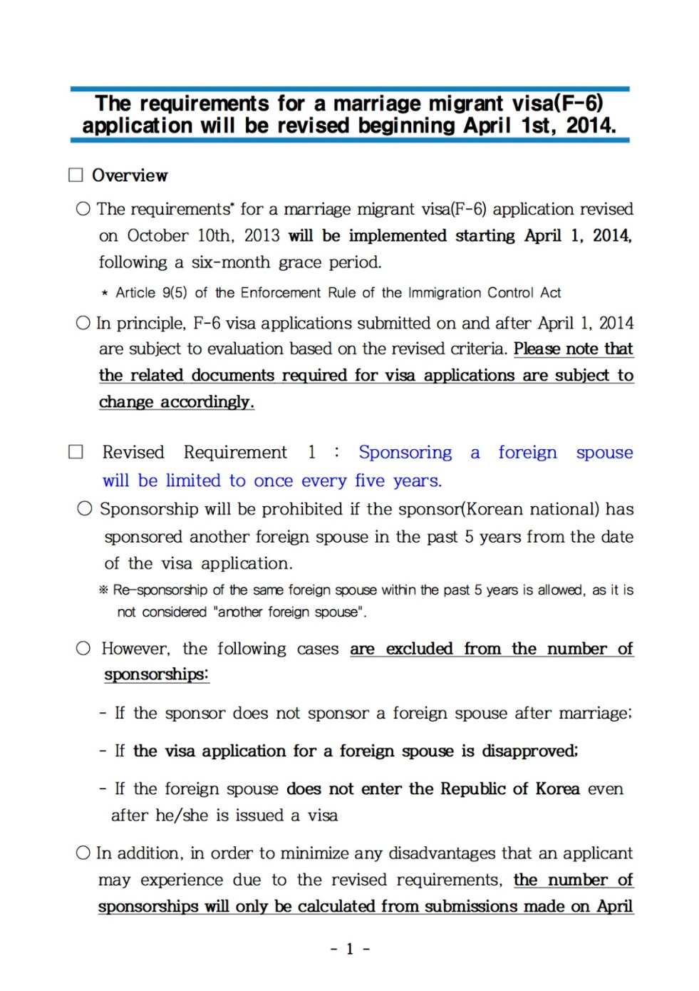 announcement-of-the-revised-requirments-for-spouse-visa-f-6-3