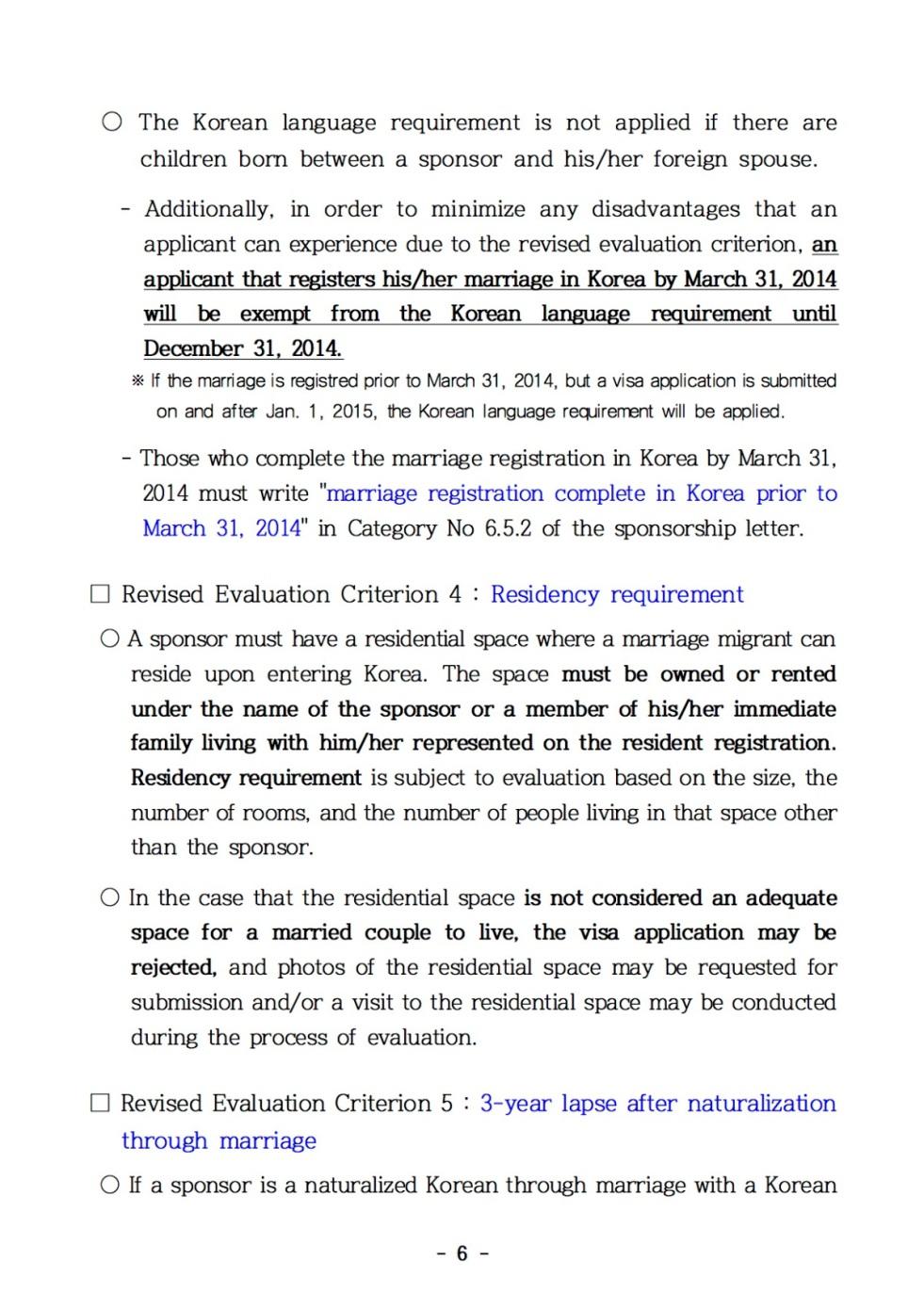 korean-spouse-visa-f-6-6