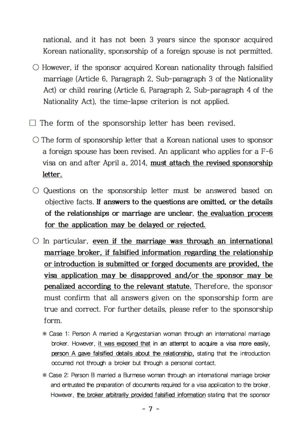 korean-spouse-visa-f-6-7
