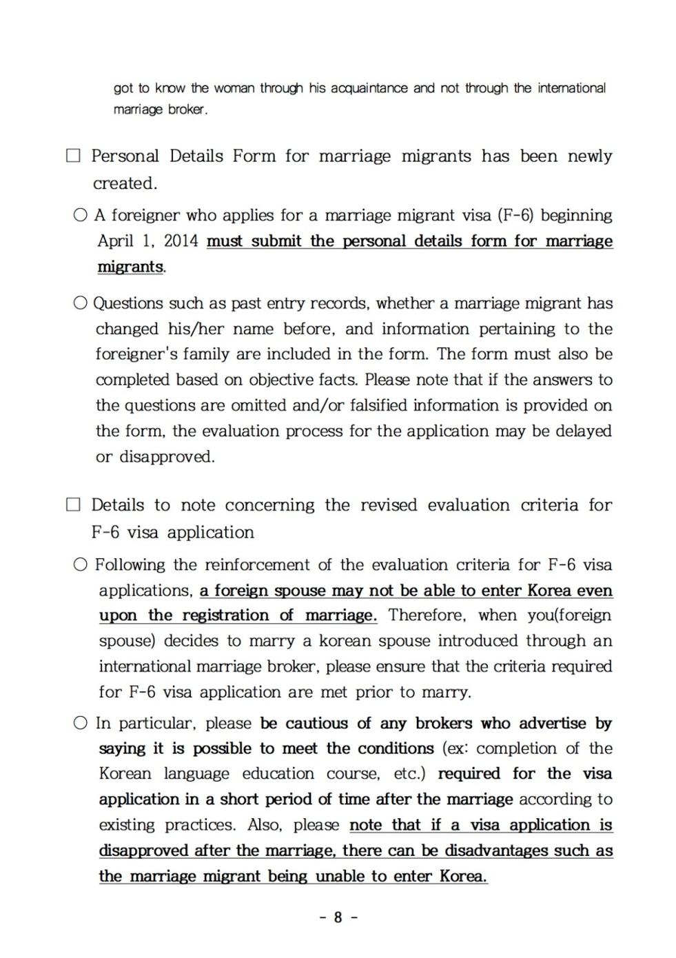 korean-spouse-visa-f-6-8
