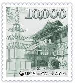 Old revenue stamp