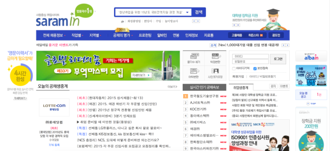 Job Portal Sites in Korea – PINAY SEOULMATE