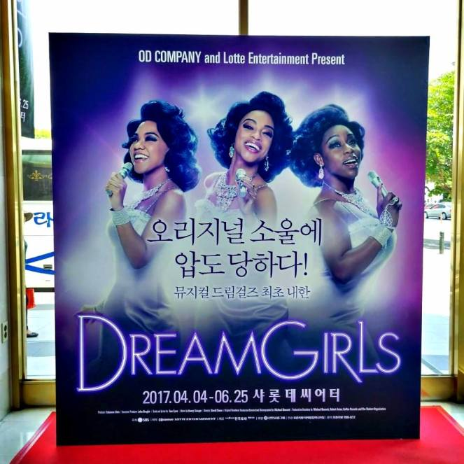 dreamgirls10