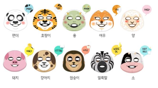 charactermask2