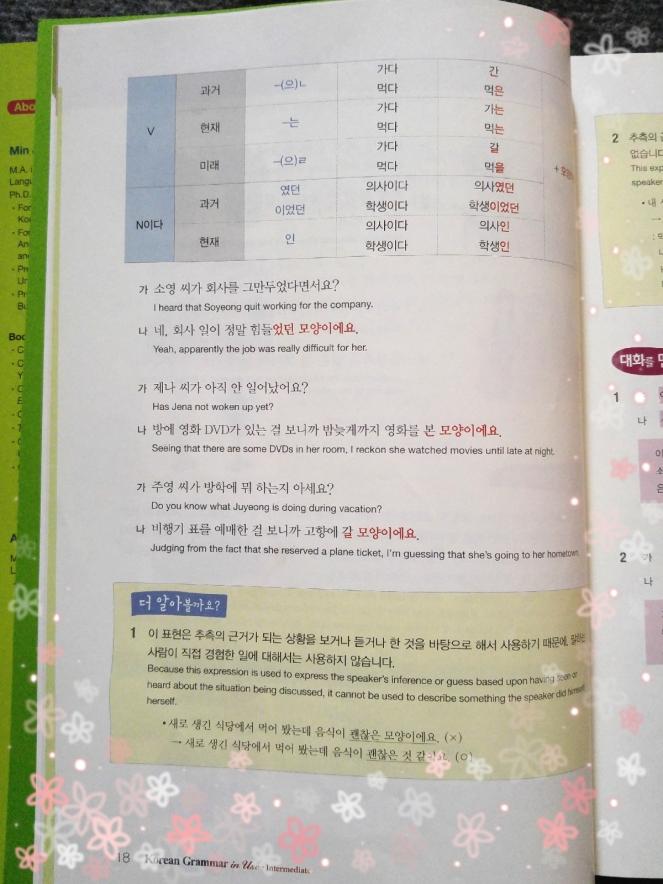 16-04-20-11-11-23-604_deco