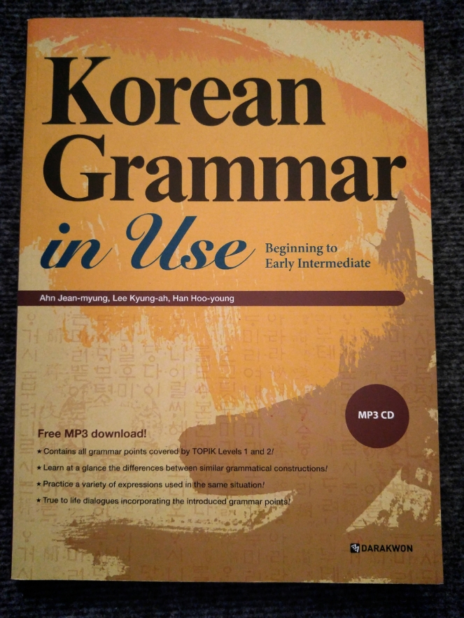 Best Korean Grammar Books – PINAY SEOULMATE