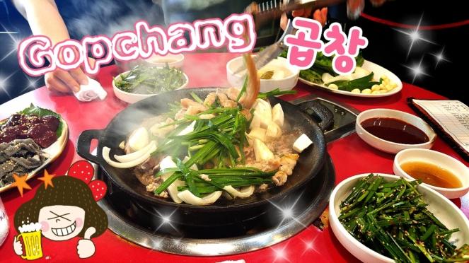gopchang7